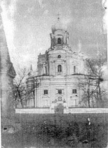Bazylika przerobiona na cerkiew