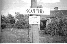 Przystanek kolejowy
